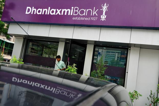 dhanalxmi bank