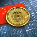 china cryptocurrency news
