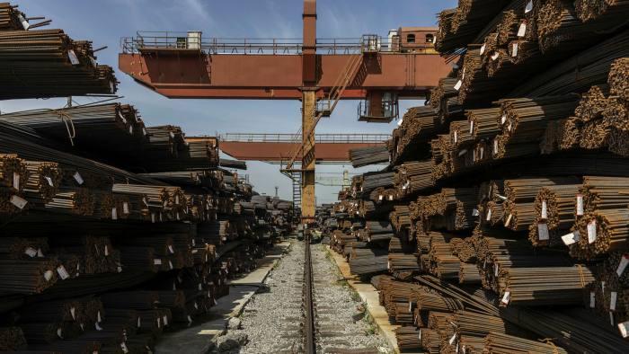 china metal stocks