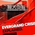 evergrand crisis